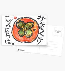 Konnichi Wa (Persimmon) Postcards