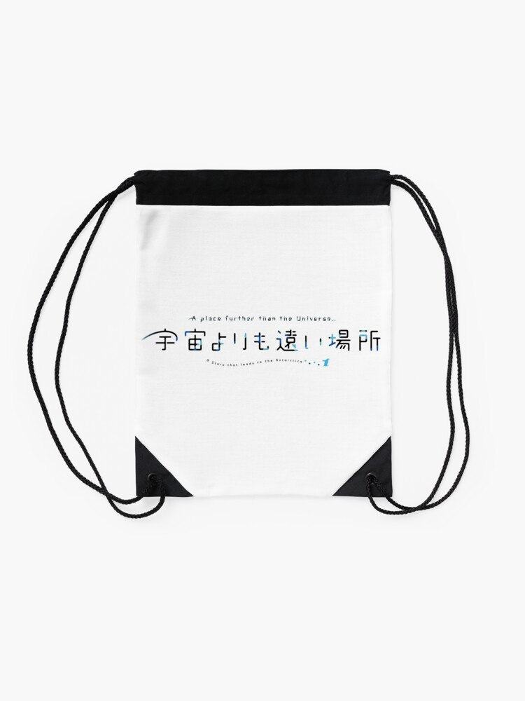 Alternate view of A Place Further Than The Universe Logo Drawstring Bag