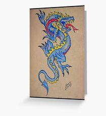 blue dragon parchment card Greeting Card