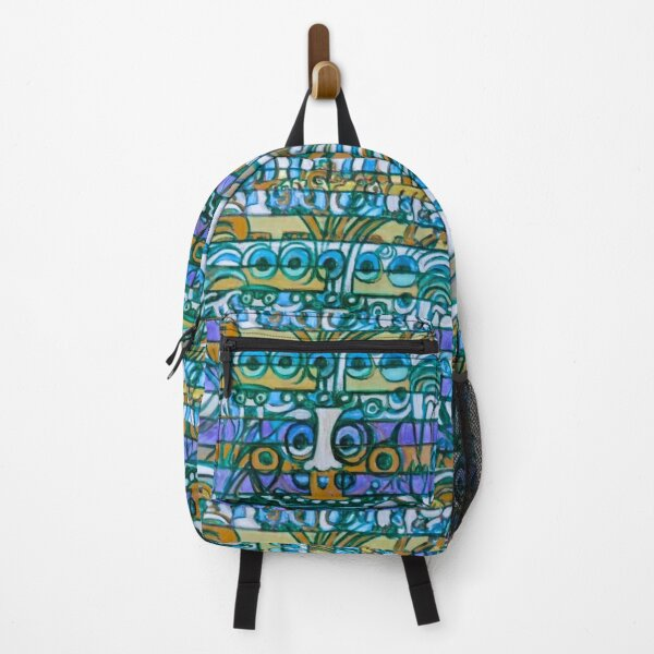 Hexagram 42: Yì  (Increase) Backpack