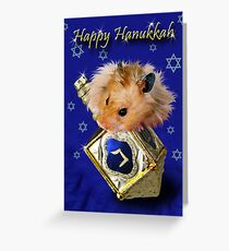 Hanukkah Hamster Greeting Card