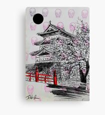 temple (stamp) Canvas Print