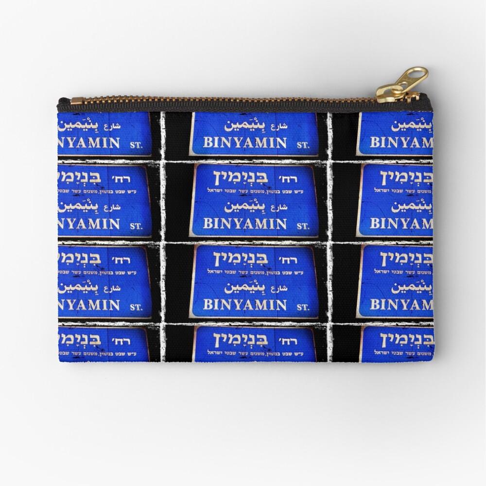Benjamin in Hebrew, Hebrew name, Binyamin,  Zipper Pouch