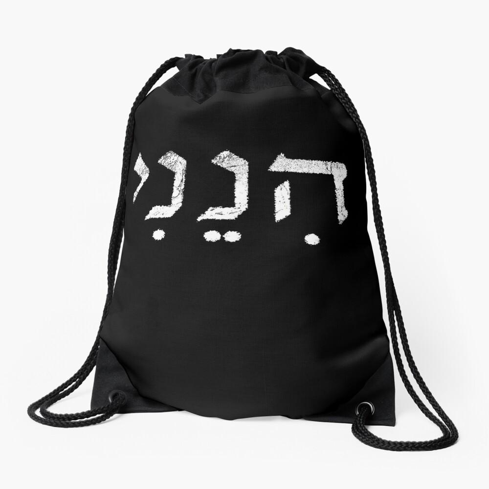 Heneni, distressed white edition Drawstring Bag