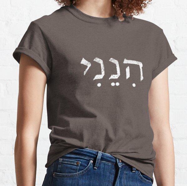 Heneni, distressed white edition Classic T-Shirt