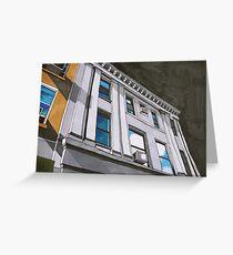 urban building Greeting Card