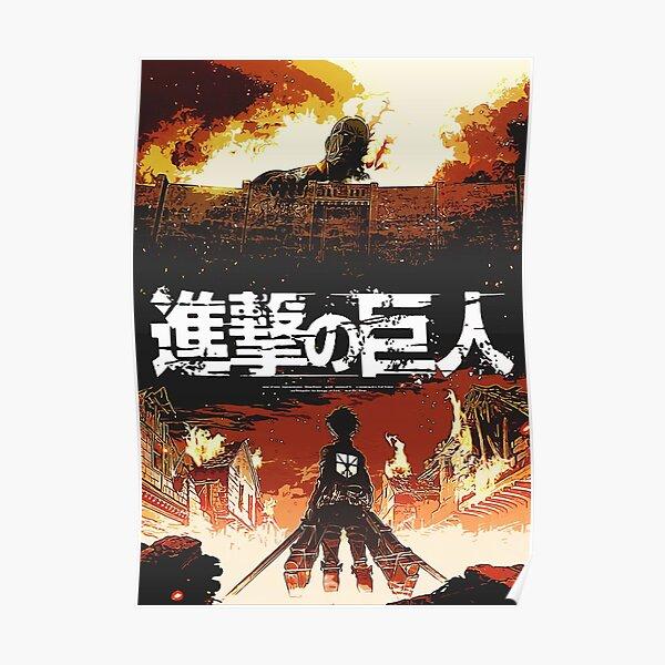 attack on titan design 12 Poster