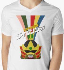 Gosei Sentai Dairanger! Men's V-Neck T-Shirt
