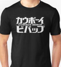 Cowboy Bebop logo Unisex T-Shirt