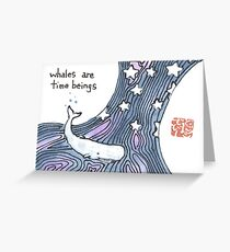 Time Being Greeting Card