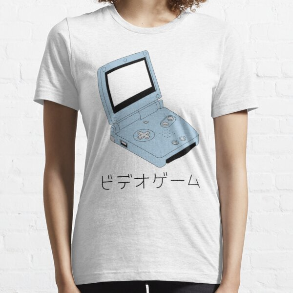 Lets Play! Essential T-Shirt