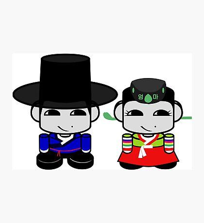 Appa & Umma Korean Geo'bot 1.0 Photographic Print
