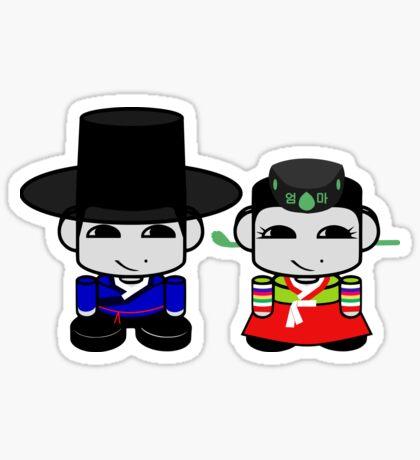 Appa & Umma Korean Geo'bot 1.0 Sticker