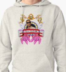 Lil B (historical, rare, amazing, wow) Pullover Hoodie