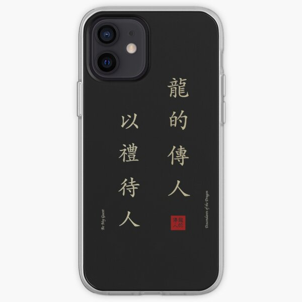 Chinese Writing Art- Descendants of The Dragon - 龙的传人 &  Be My Guest - 以礼待人 iPhone Soft Case