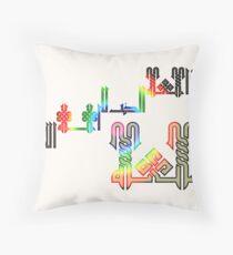 Calligraphy Art Ayat from Surat Al Hashar Throw Pillow