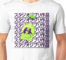YUNG RAT x YUNG BIRD Unisex T-Shirt