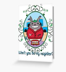 Mr. Totoro's Neighborhood. Greeting Card