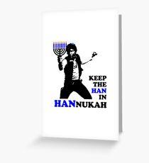 Keep the Han in Hannukah Greeting Card