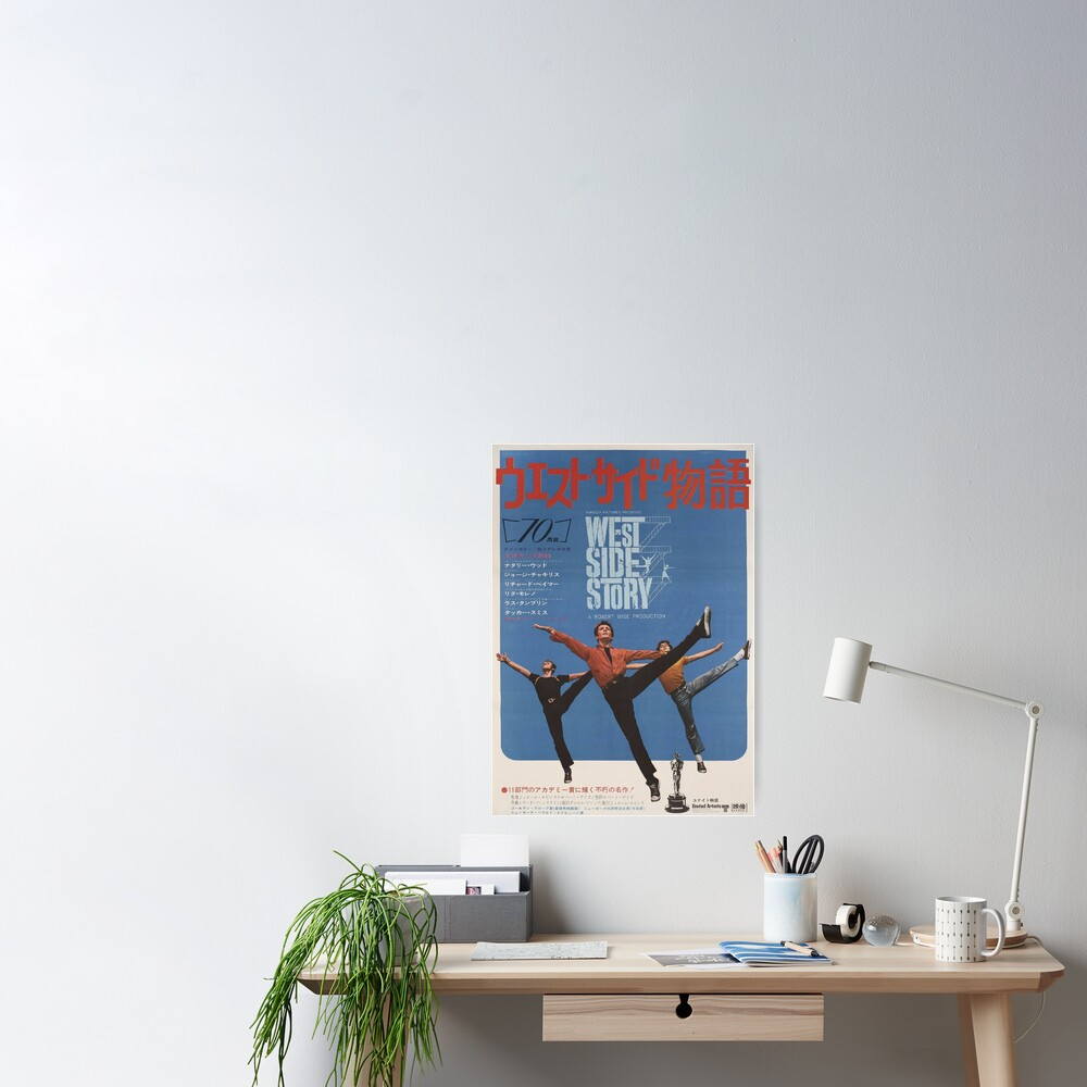 Poster «Affiche japonaise West Side Story»