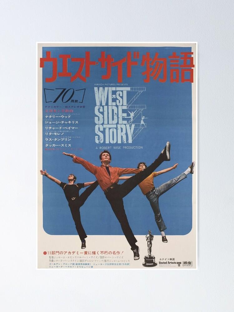 Poster ''Affiche japonaise West Side Story': autre vue