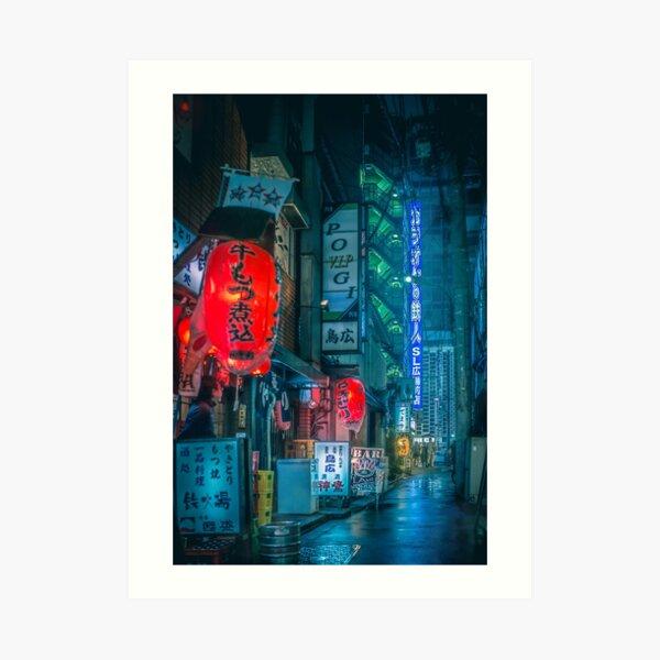 Japanese Lantern Art Print