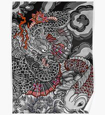 Dragon and koi fish Poster