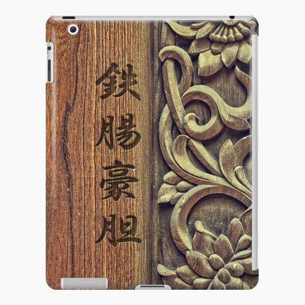 Strong Will is Undaunted Wooden Lotus Carving iPad Snap Case