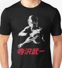 72f1b91a5 Mens Space Adventure Cobra Unisex T-Shirt
