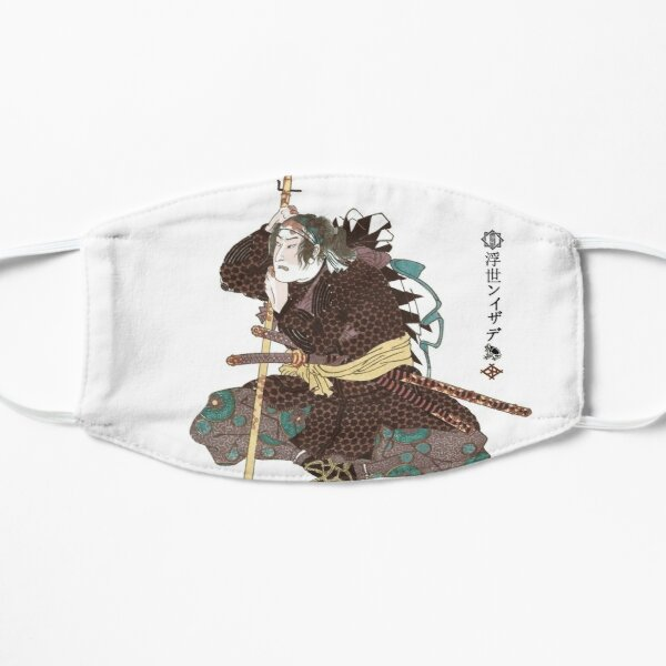 R-016b Kataoka Dengoemon Takafusa Small Mask