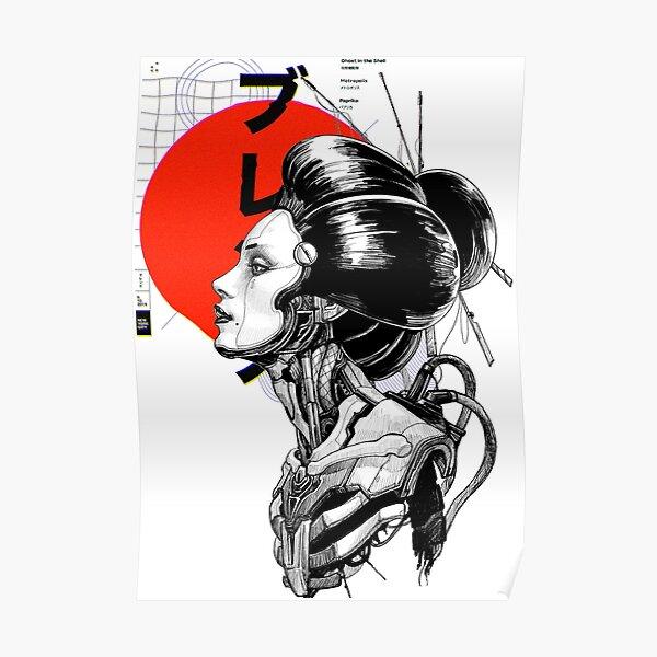 Cyberpunk Vaporwave Japanese Poster