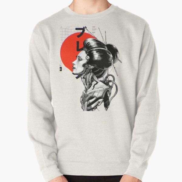 Cyberpunk Vaporwave japonais Sweatshirt épais