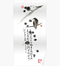 Bird and the Zhang Zhi poem calligraphy sumi-e original painting artwork Poster