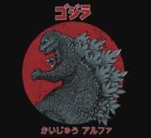 Gojira - Kaiju Alpha   Unisex T-Shirt