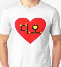 Camiseta ajustada ♥ ♫ Me encanta EXO-K DO Clothes & Stickers ♪ ♥