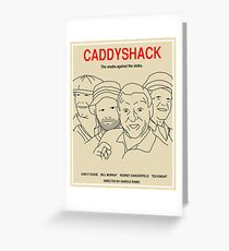 Caddyshack Movie Poster - Plain Version Greeting Card