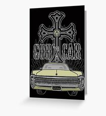 God's car Greeting Card