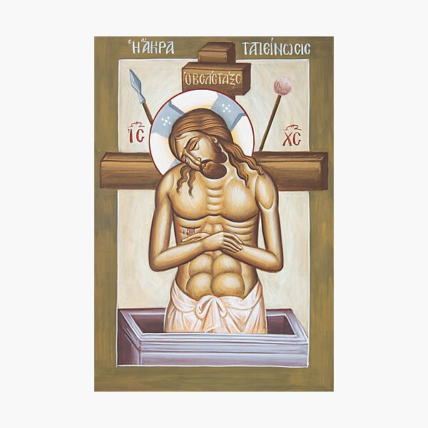 Jesus Christ- The Extreme Humility Photographic Print
