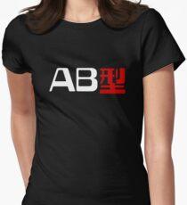 Blood Type AB 型 Japanese Kanji Women's Fitted T-Shirt