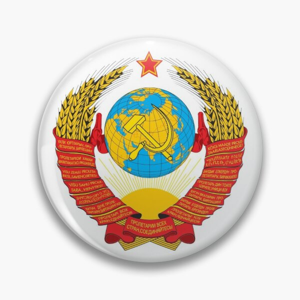Герб СССР - The USSR coat of arms Pin