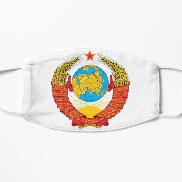 Герб СССР - The USSR coat of arms Mask