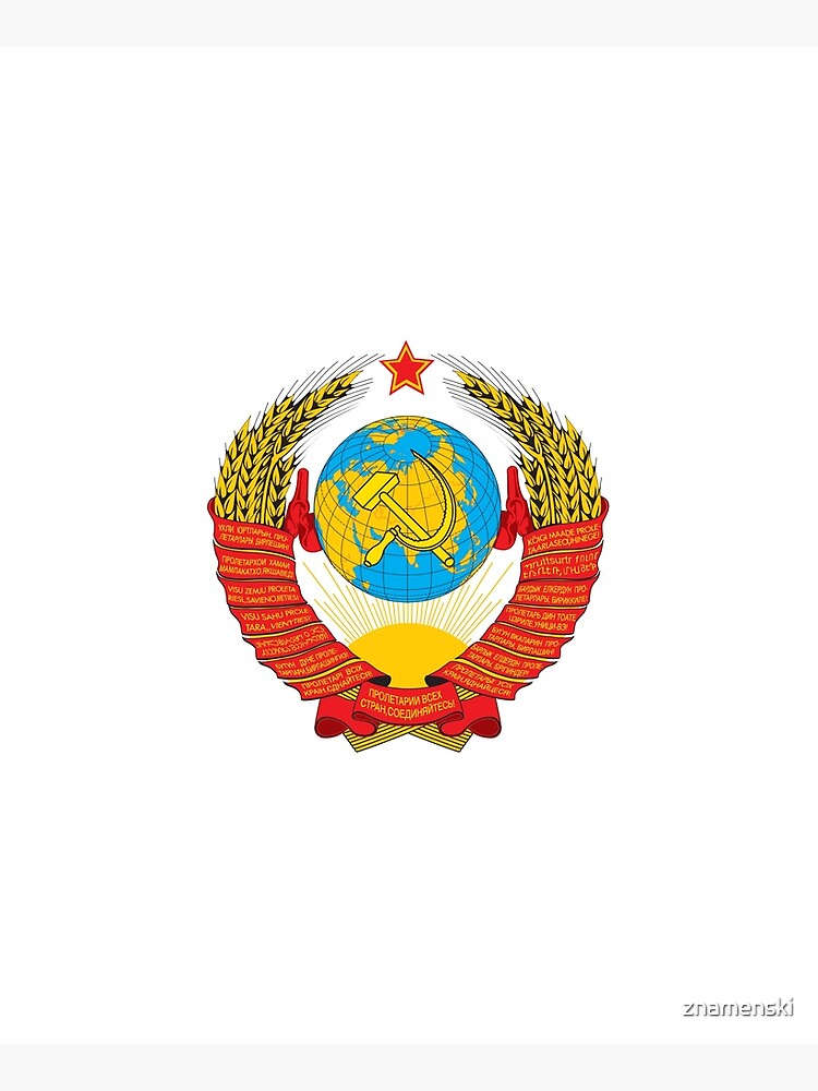 Герб СССР - The USSR coat of arms by znamenski
