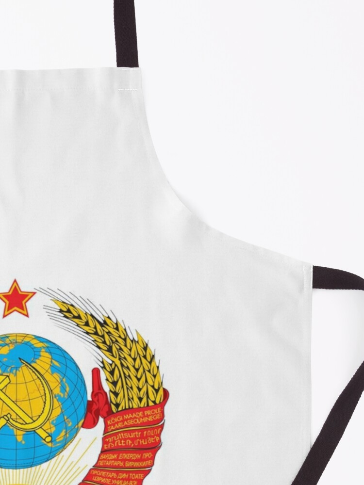 Alternate view of Герб СССР - The USSR coat of arms Apron