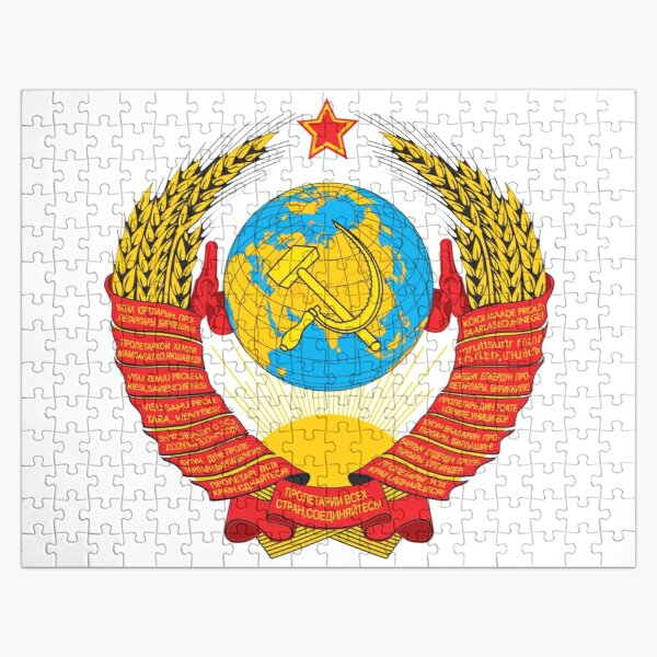 Герб СССР - The USSR coat of arms Jigsaw Puzzle