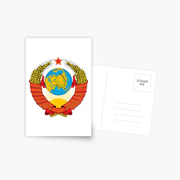 Герб СССР - The USSR coat of arms Postcard
