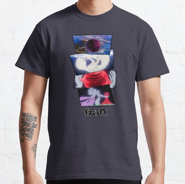 Prelude to Human Instrumentality Classic T-Shirt
