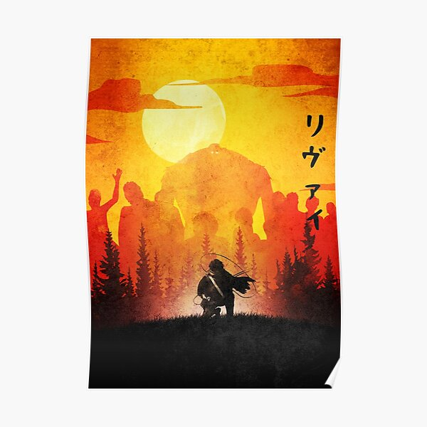 attaque sur la conception de titan 39 Poster