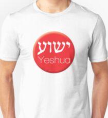 Yeshua Unisex T-Shirt