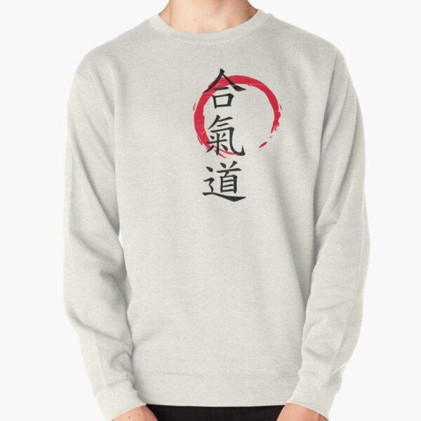 Aikido Pullover Sweatshirt