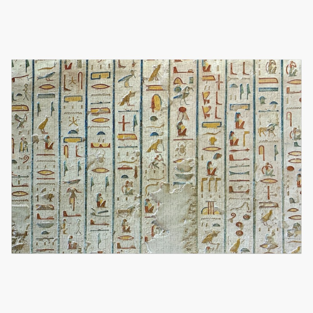 Egypt - Valley of the Kings - KV2 - Rameses IV Jigsaw Puzzle